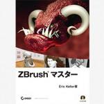 zbm_260x213-260x213